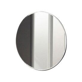 ミラー 壁掛け 幅70cm WITH 鏡 おしゃれ 高級 送料無料 Cadenza カデンツァ