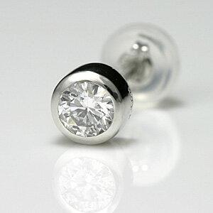 メンズピアス ダイヤモンド プラチナ 片耳 0.2ct 鑑別書付 送料無料 男性用 メンズ 一粒ダイヤピアス シンプル 価格