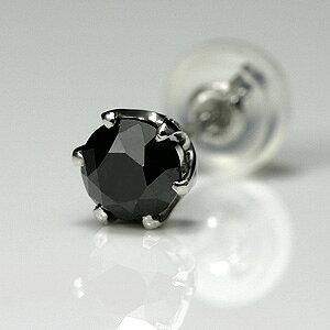 プラチナピアス メンズ ブラックダイヤ 0.3ct 片耳用 宝石鑑別書付 【送料無料】【pt Men's pierce】男性 人気 黒 シンプル 一粒ダイヤ ピアス メンズ ブラックダイヤモンド