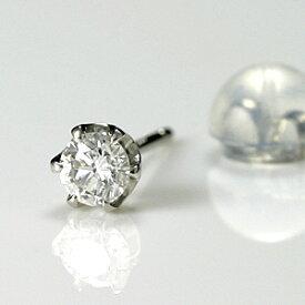 ダイヤモンド 0.1ct メンズ ピアス プラチナ 片耳用 【送料無料】Pt900 diamond pierce一粒 ダイヤ 男性 ジュエリー シンプル