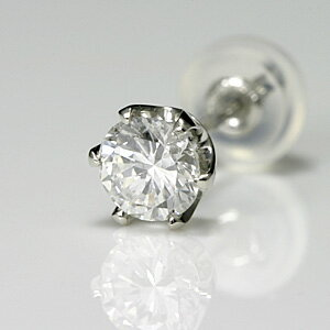 プラチナメンズ ピアス ダイヤモンド 0.3ct 片耳用 鑑別書付【送料無料】【men's diamond pierce】【男性用 一粒ダイヤ ピアス】
