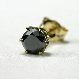 ブラックダイヤ 0.3ct メンズピアス K18片耳用ピアス 【送料無料】【Men's diamond pierce】 金 ダイアモンド ピアス メンズ 18k ゴールド