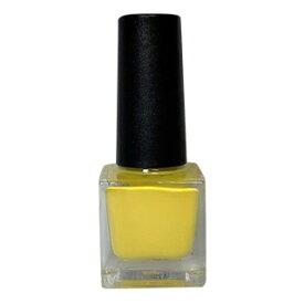 【ナチュラルフィールドサプライ】ネイルポリッシュ S14 Light Yellow 5ml ソリッドカラー NFS