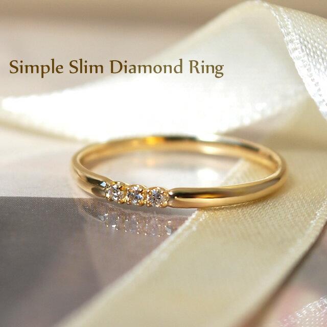 ダイヤモンド リング 指輪 レディース K18 18金 18k 華奢 重ねづけ シンプル ダイヤ おしゃれ 細身 ゴールド イエローゴールド ピンクゴールド ホワイトゴールド4月誕生石 入学 卒業