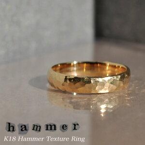 K18 リング 指輪 レディース ゴールド メンズ 18金 18k 重ね付け 人気 幅広 太め シンプル おしゃれ ハンマー加工 槌目 ペアリング 普段使い ファッション 刻印 クリスマス ジュエリー