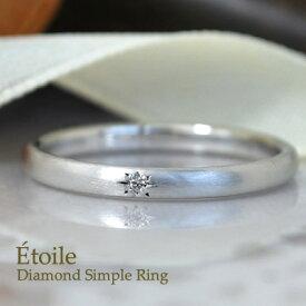 プラチナ pt900 ダイヤモンド リング 指輪 レディース 一粒 ダイヤモンド シンプル リング シンプル 重ねづけ おしゃれ 【楽ギフ_包装】ペアリング(単品)【RCP】ピンキーリングにも