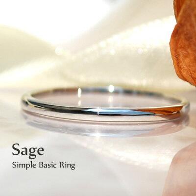 新作 プラチナ マリッジリング 結婚指輪 ペアリング pt900 シンプル お揃い 大きい 小さい サイズ 男女兼用 華奢 重ねづけ シンプル おしゃれ サージュ