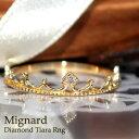 指輪 リング レディース ダイヤモンド ティアラ 王冠 クラウン K18 18金 18k シンプル おしゃれ 重ね付け 華奢