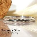 指輪 リング レディース プラチナ シンプル pt900 ペアリング マリッジリング 1本単品 男女共用 メンズ おしゃれ 人気…