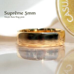 リング 指輪 レディース 太め K10 K18 10金 18金 10k 18k シンプル 地金 リング おしゃれ 幅広 太い ゴールド 人気 ペアリング マリッジリング 結婚指輪 (単品) 幅5mm シュプレム