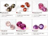 楽天ジュエリー大賞1位受賞リング指輪レディースピンクゴールドゴールド石を選べる指輪アミュレットリングアミュレットK10K1810金18金プラチナ10k18kシンプルおしゃれレインボー7色虹色ワインカラー誕生石ルビーサファイア