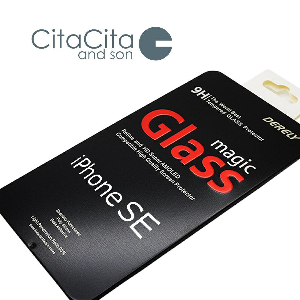 iPhoneSE iPhone5s iPhone5 強化ガラス フィルム 液晶 保護 強化ガラス 9H 旭硝子 指紋付着防止 気泡レス 自動吸着 簡単 貼付け