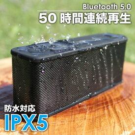 bluetooth スピーカー 防水対応 小型 高音質 お風呂 アウトドア に最適 ブルートゥース ワイヤレス bluetooth5.0 車 PC ポータブル スピーカー スマートフォン 防水スピーカー IPX5 10W 重低音 音質 Android NFC 携帯 1年保証