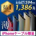 【iPhoneケーブルプレゼント】モバイルバッテリー 8800mAh 大容量 急速充電 iPhoneケーブル贈呈 超薄型 バッテリー ス…