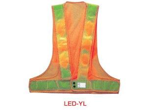LEDベスト 黄メッシュ ライムテープ ( 工事現場 工事 警備用品 交通整理 警備員 服 交通安全 警備 LED安全ベスト 保安用品 作業着 安全チョッキ メッシュ 反射チョッキ 安全用品 メッシュベス