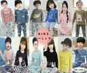 【アウトレット】-返品・交換・キャンセル不可- 子供服 パジャマ 綿 100% デザイン プリント シャツ パンツ セットア…