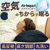 耐水洗 3D 彈簧結構枕頭枕枕枕頭珠管空氣影響持久彈性透氣影響提出了肩膀環繞可用的床上用品睡眠高彈網莫拉床墊