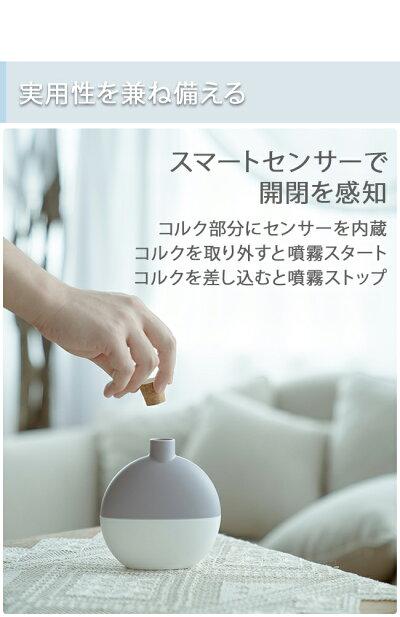 卓上加湿器アリビオAlivio卓上加湿器送料無料オフィス小型おしゃれかわいいコードレスUSB充電式静音バッテリー内蔵ミスト空焚き防止ウイルス対策持ち運びデスクコンパクトミニ乾燥プレゼント