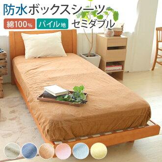 可用在 6 種顏色 120x200x25cm 耐水洗棉樁純棉嬰兒濕的床單照顧寵物 pet 片材防水卷材貓廁所撒尿孩子嘔吐環繞可用的防水措施