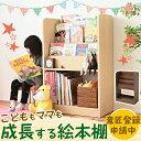 【可動式】絵本ラック おもちゃ 絵本棚 幅60cm 3段 組み立て えほんだな 絵本 ラック 入学式 男の子 女の子 収納 Riso…
