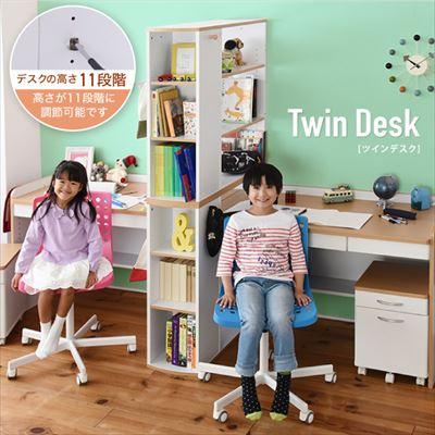 高さ上下できるツインデスク高さ調節 高さ調整 ジュニアデスク 学習デスク 学童デスク キッズデスク 多機能デスク 勉強机