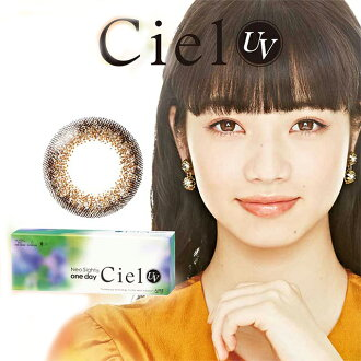 Moisturizing UV ★ color contact lenses Ciel Brown Neo shibht ciel 1day 30 p shell Braun diameter 14.2 mm ★ ★ ingredients blending New! naturalkarakon (coloured) (circle lenses) (ring Cara com) (Aire)