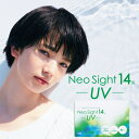 Neo 14uv 01 2