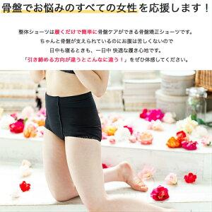 送料無料整体ショーツNEO+骨盤ケア骨盤矯正履くだけ整体腰痛背中痛肩痛立ち仕事女性人気おすすめ