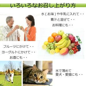 高品質酵素ドリンク富元酵素(ふげんこうそ)1000ml酵素酵母乳酸菌健康美容ドリンクサプリダイエットジュース犬猫