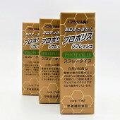 ブラジル産プロポリスリフレッシュ30ml×3個スプレーサプリサプリメントはちみつのど炎症花粉症かぜたばこ喫煙携帯