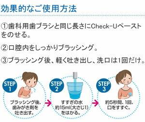 【送料無料】ライオンチェックアップコドモ60g5本(医薬部外品)【チェックアップコドモ5本】