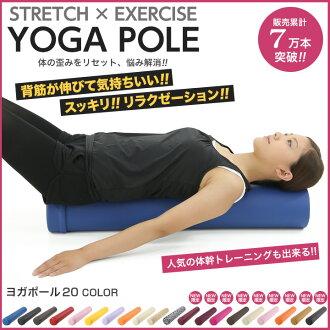 供供瑜伽杆伸展使用的杆复位使用的杆身体树干伸展杆减肥减肥器具减肥器具放松伸展杆腹肌腰肩膀肚子大腿形式滚柱健康器具