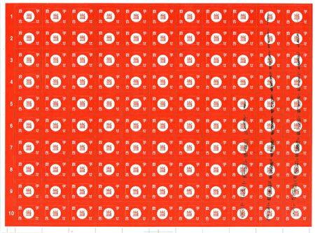 キューティーガール当て(80付+4)【景品子供会当てもの当てくじイベントお祭り縁日くじくじ引き台紙学園祭子ども定番おまけ】