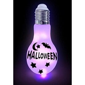 【タイムセール】LEDハロウィンバルブライト(ハロウィンナイト)【電球型 LED モチーフライト ハロウィーン Halloween グッズ 光るおもちゃ イベント インテリア ディスプレイ 飾り付け】