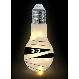 【タイムセール】LEDハロウィンバルブライト(マミー)【電球型 LED モチーフライト ハロウィーン Halloween グッズ 光るおもちゃ イベント インテリア ディスプレイ 飾り付け デコレーション オブジェ】