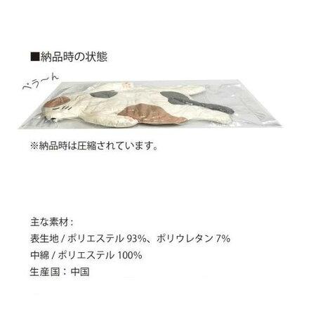 【クッション】【ぬいぐるみ】もっちりやわらか極上の肌ざわり♪床ごこちJrパンダのブレッドくん【おもちゃグッズもちもち雑貨プレゼント誕生日父の日母の日敬老の日贈り物ギフト枕抱き枕癒し動物アニマル雑貨かわいい】