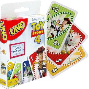 【メール便可】トイ・ストーリー4 ウノ カードゲーム UNO【TOYSTORY4 ディズニーピクサー 映画 キャラクターグッズ コレクション プレゼント】