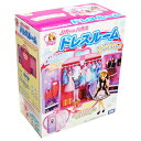 【リカちゃん】【小物】 リカちゃんハウス ドレスルーム 【リカちゃん人形 りかちゃん 人形 ハウス ドレス 服 女の子 …