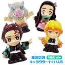 すくい人形 鬼滅の刃 キャラクターすくい人形4種セット