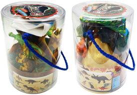 【子供 室内 遊び おもちゃ】ディノコレクション3 「2ケースセット」