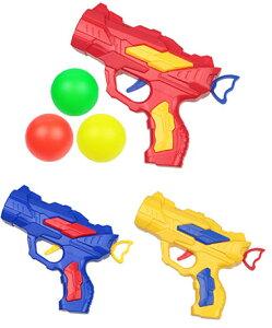 【銃】【セット】ピンポンバスター 12袋セット(1袋あたり80円!!)【おもちゃ グッズ ピンポン玉 男の子向け玩具 景品 子供 子ども キッズ イベント 子供会 子ども会 お祭り 縁日 まとめ買い