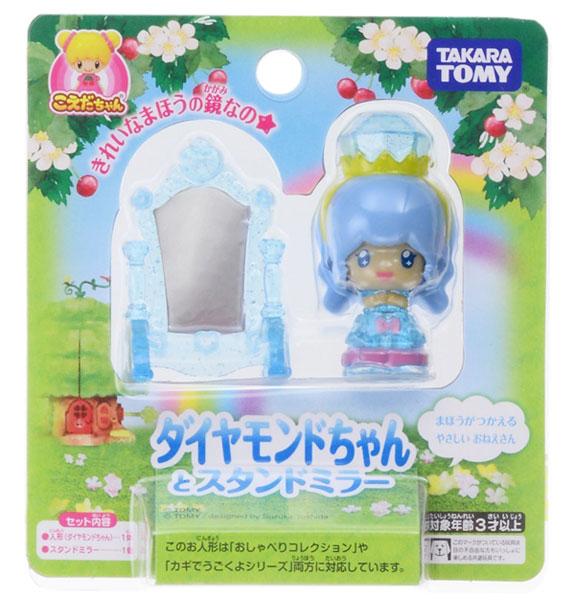 【人形】こえだちゃん ダイヤモンドちゃんとスタンドミラー【人形 キャラクター 可愛い 女の子 おもちゃ ドール 家具 玩具 おすすめ プレゼント 誕生日 ハウス 子供 フィギュア】