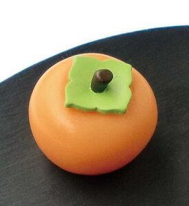 【マグネット】【メール便可】和の心をお届け♪ 和菓子マグネット 柿(かき)【おもちゃ グッズ 雑貨 お土産 プレゼント ギフト お祝い 誕生日 父の日 母の日 敬老の日 贈り物 お菓子 磁石