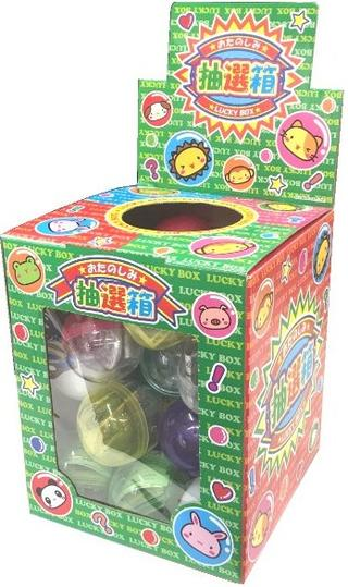 おたのしみ抽選箱(30回分)【景品イベント子供会お祭り縁日おもちゃ当てもの当てくじ夏祭り】