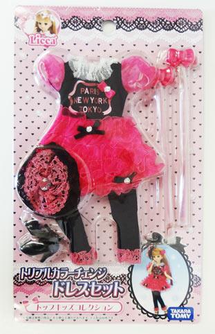 【リカちゃん】【メール便可】 リカちゃん人形 トリプルカラーチェンジ ドレスセット トップキッズコレクション 【洋服 制服 小物 かわいい 女の子 玩具 雑貨 アクセサリー プレゼント セット おもちゃ クリスマス 誕生日 ドレス ウィッグ 靴】