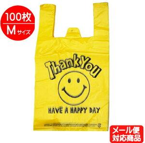 【1点メール便】【1枚約7円】【Mサイズ】ビニール袋 VINYL BAG M SMILE YELLOW 100枚セット(絵柄片面のみ)【 袋 レジ袋 ビニールバッグ まとめ買い 笑顔 スマイル スマイリー シンプル 絵柄 イエロ