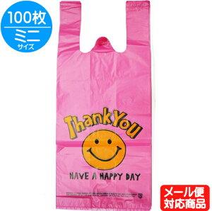 【1点メール便】【1枚約3円】【ミニサイズ】ビニール袋 VINYL BAG MINI SMILE PINK 100枚セット(絵柄片面のみ)【 袋 レジ袋 ビニールバッグ まとめ買い 笑顔 スマイル スマイリー シンプル 絵柄 ス