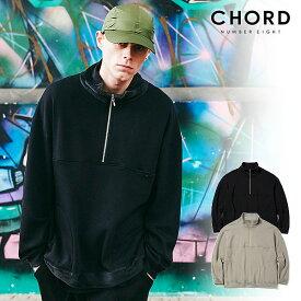 コードナンバーエイト スウェット CHORD NUMBER EIGHT HALF ZIP SWEAT ストリート系 ファッション