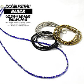 50%OFF SALE セール ダブルスティール ネックレス DOUBLE STEAL BLACK CZECH BEADS NECKLACE【ストリート系 ファッション】