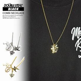 ダブルスティール ブラック ネックレス DOUBLE STEAL BLACK COMBI NECKLACE ストリート系 ファッション メール便可